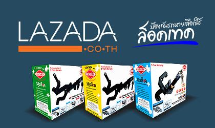 ล็อคเทค เปิดร้านที่ LAZADA แล้วค่ะ ลูกค้าสามารถสั่งซื้อผลิตภัณฑ์ของเราได้ค่ะ